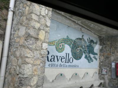 ラヴェッロ看板