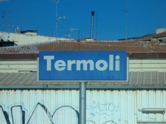 テルモリ駅