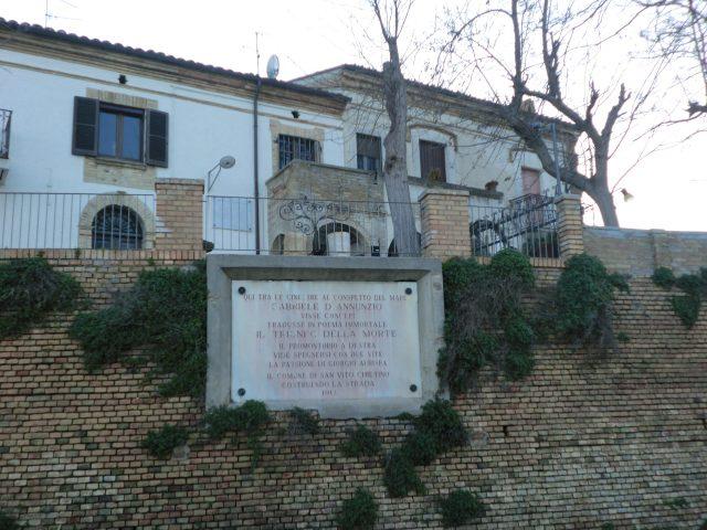 ダヌンツィオの家